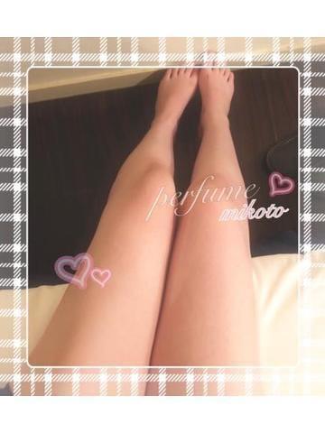 「レア♡」07/04(07/04) 15:29 | みこと★超絶美人の現役看護師の写メ・風俗動画