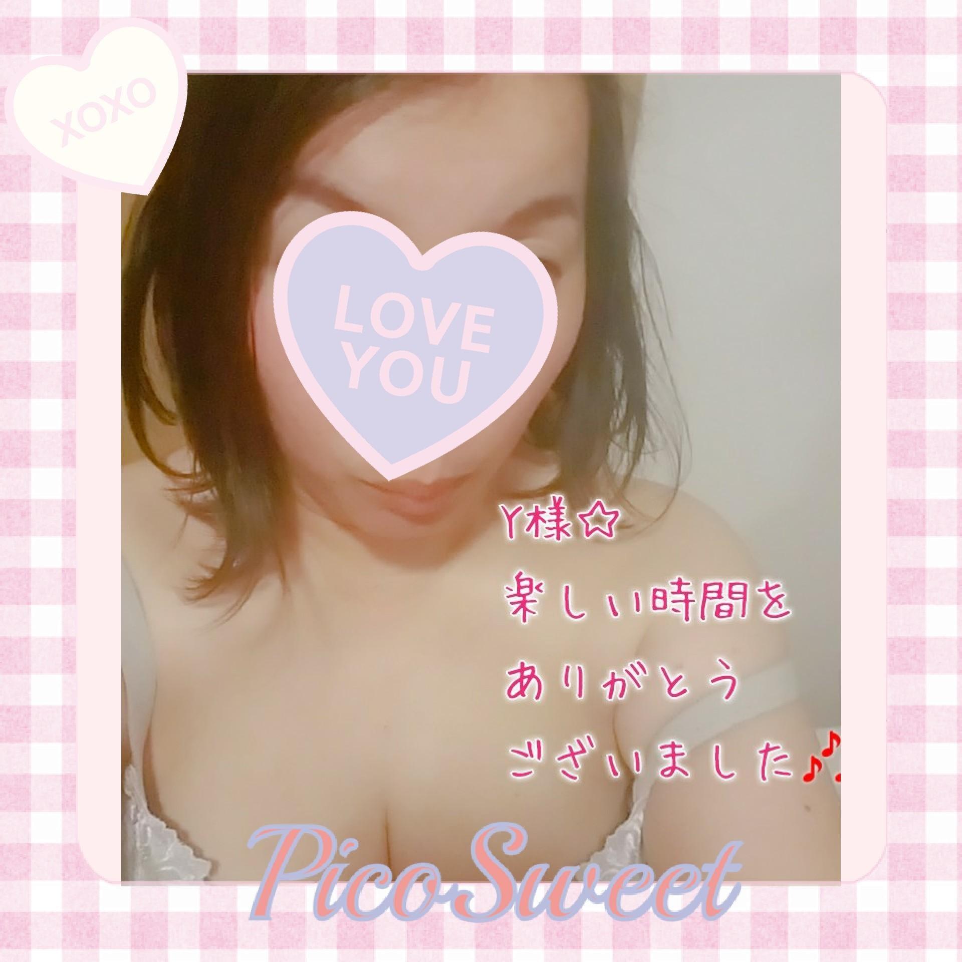 「Y様☆」07/05(07/05) 21:08   このみの写メ・風俗動画
