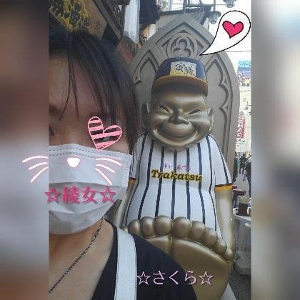 「やっぱり好きな場所」07/05(07/05) 21:15   綾女の写メ・風俗動画