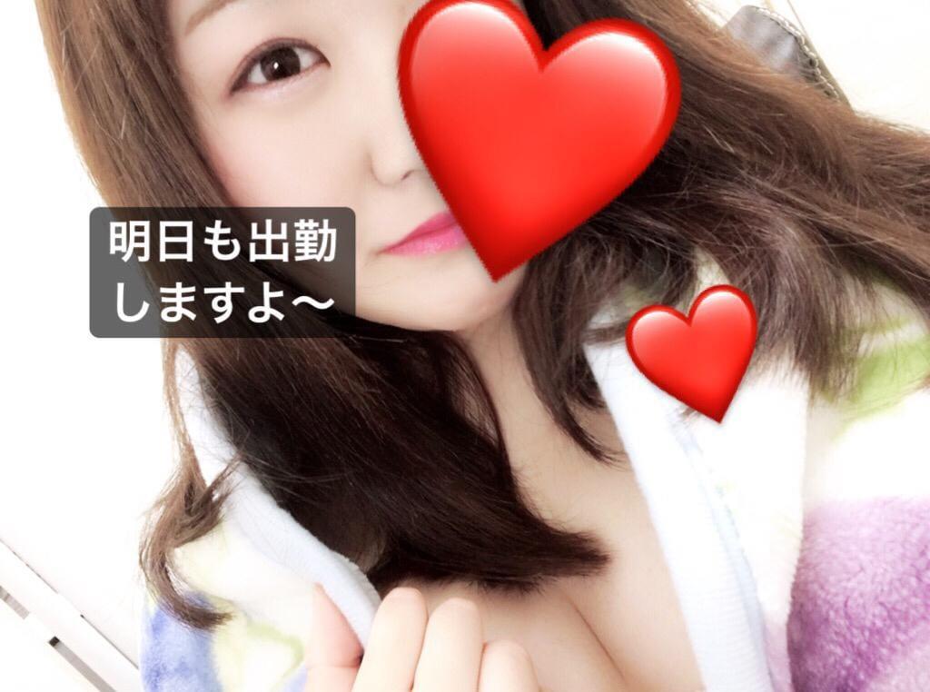 「お久しぶりです❤」07/06(07/06) 03:57 | まりんの写メ・風俗動画