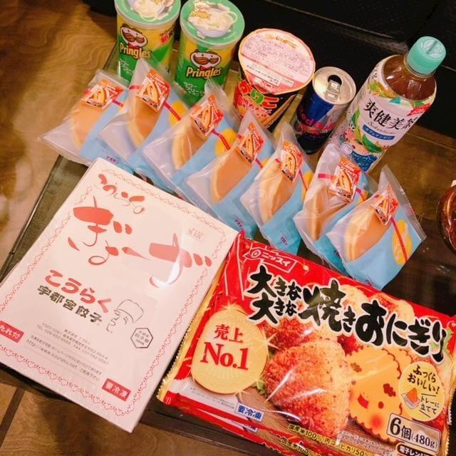 「ありがとうございました☆」07/06(07/06) 05:59 | 藤咲エレナの写メ・風俗動画