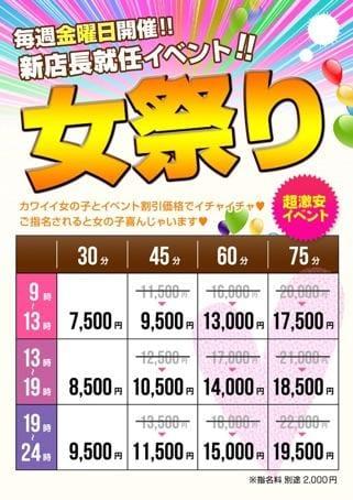 「おんなまつり♡」07/06(07/06) 09:35   りりあの写メ・風俗動画