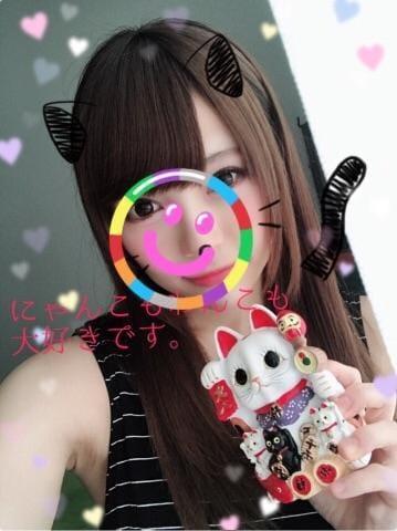 「美容DAY☆」07/06(07/06) 12:54 | MAYUの写メ・風俗動画