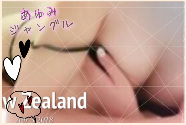 「週末だねぇ~♪  待機ちゅう」07/06(07/06) 22:03   あゆみの写メ・風俗動画
