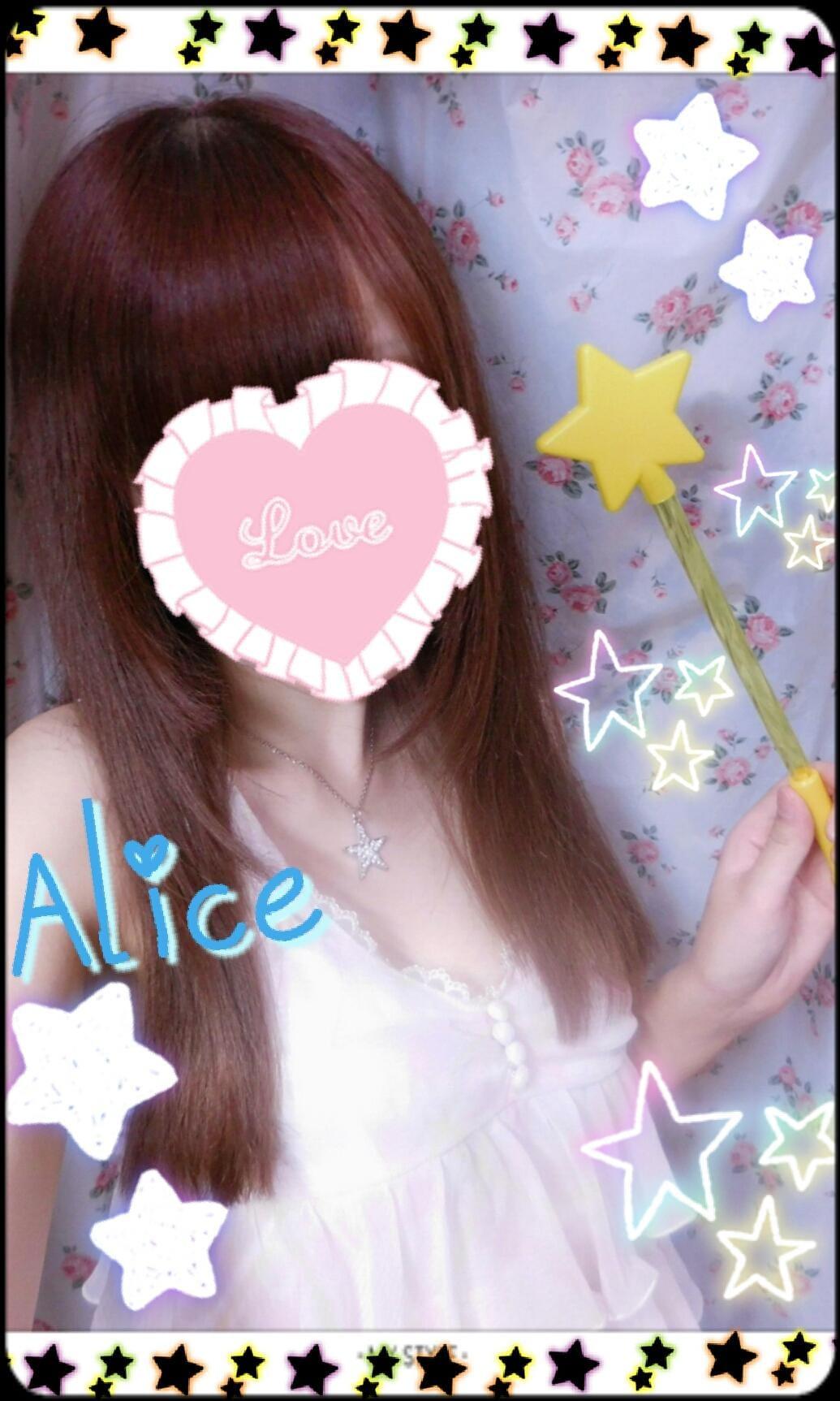 「☆星に願いを☆」07/07(07/07) 21:20 | ありすの写メ・風俗動画