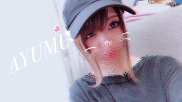 「ばいばい!」07/08(07/08) 06:01 | あゆむの写メ・風俗動画