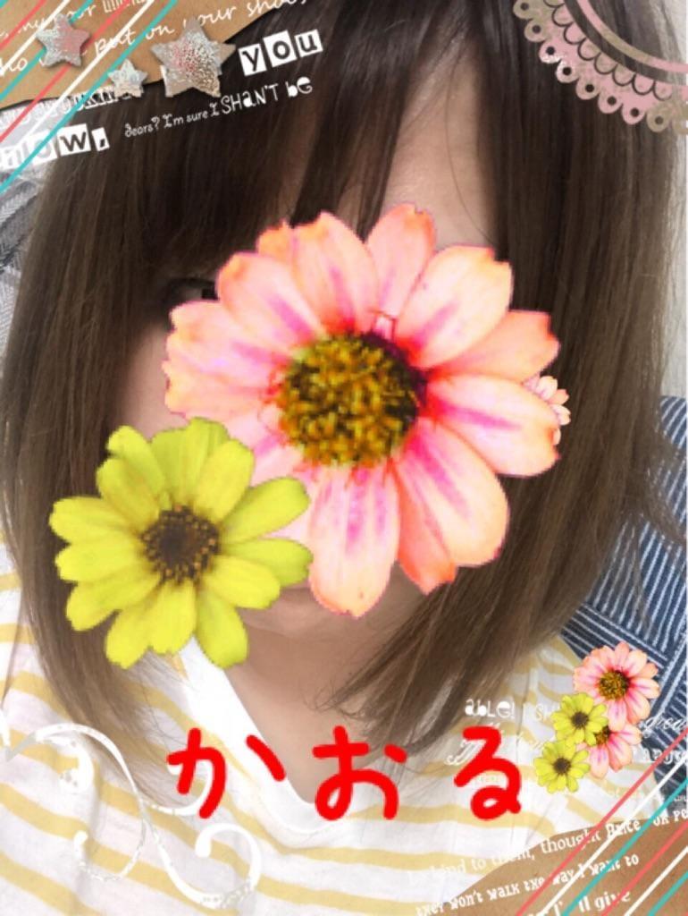 「タイトルなし」07/08(07/08) 17:13 | かおるの写メ・風俗動画