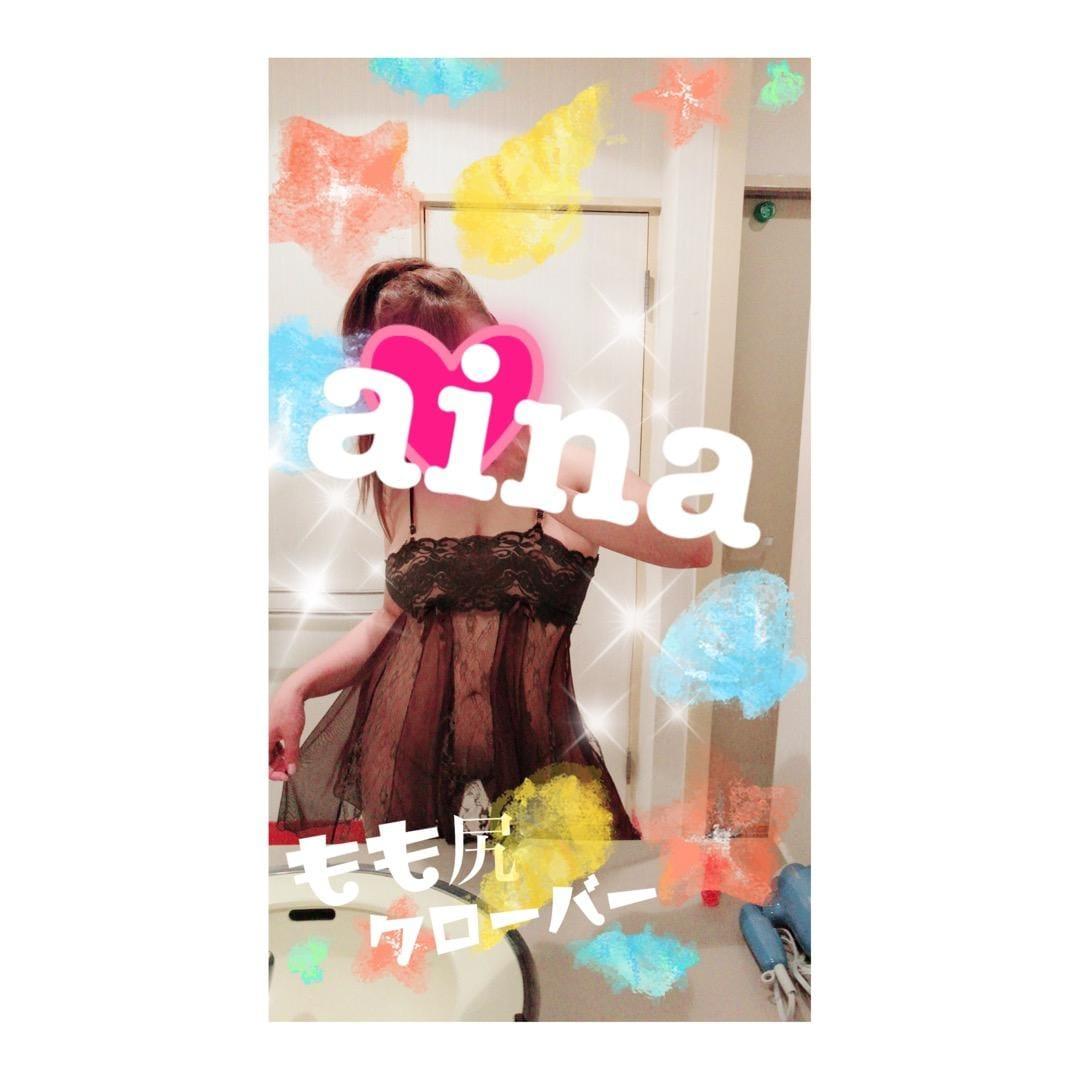 「最終日っ」07/08(07/08) 19:21 | あいなの写メ・風俗動画