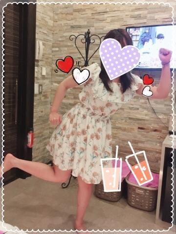 「発見(≧∇≦)」07/09(07/09) 00:21 | 石田 ゆりなの写メ・風俗動画