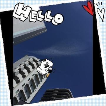 「おはよう」07/09(07/09) 09:50 | そよか~☆かわいい雰囲気、話し方の写メ・風俗動画