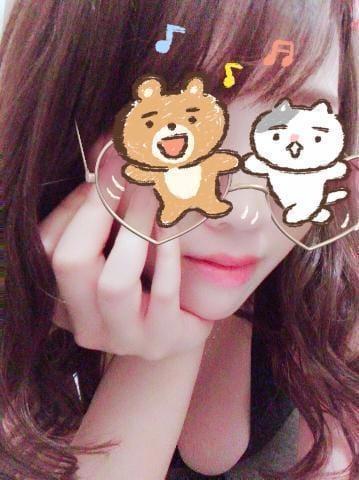 「14日の予約ありがとー☆」07/09(07/09) 16:26 | さきの写メ・風俗動画