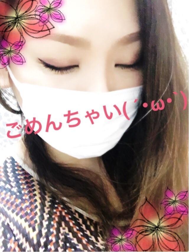 「メンテナンスに入ります(*´??`*).+*: ?+?.☆♪」07/09(07/09) 21:51   マリエの写メ・風俗動画