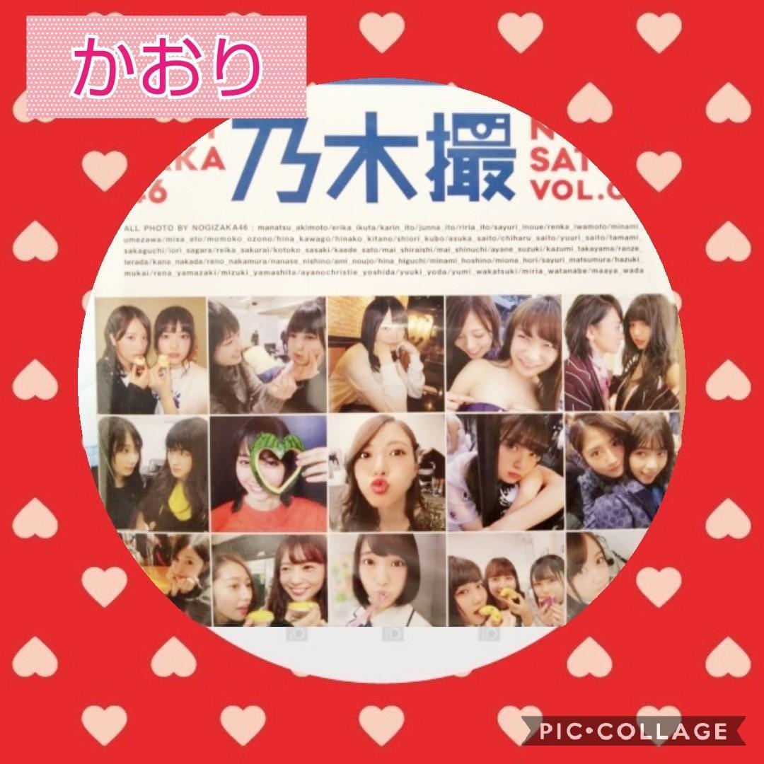 「☆★頂き物★☆」07/09(07/09) 22:45 | かおりの写メ・風俗動画
