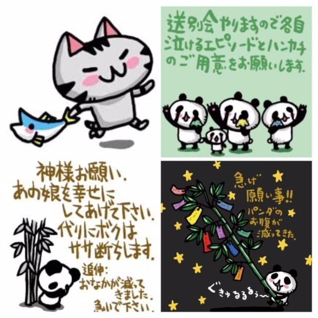「ハラショー」07/10(07/10) 02:30 | みくの写メ・風俗動画