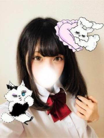 「Yさん☆」07/10(07/10) 04:50 | かんなの写メ・風俗動画