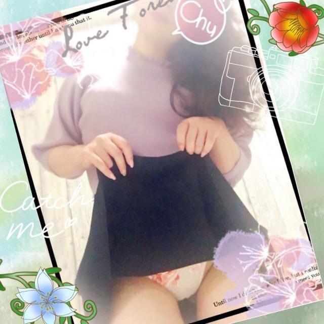 「今日も気をつけて.+*:?+?.☆」07/10(07/10) 10:22   マリエの写メ・風俗動画