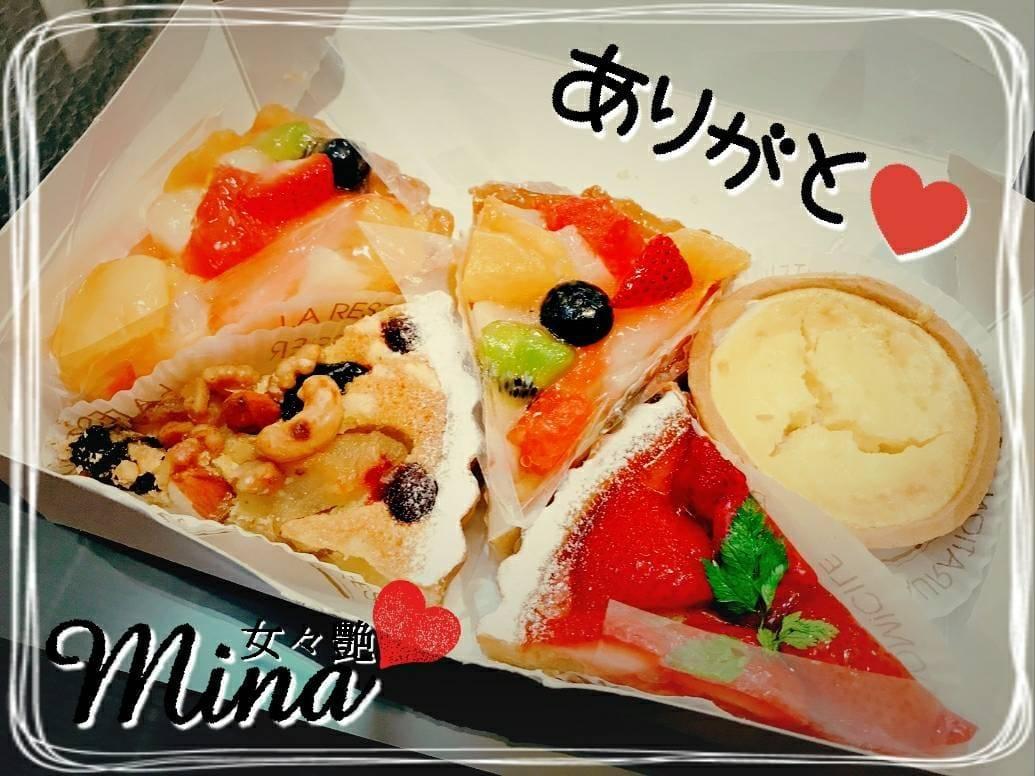 「お礼☆」07/10(07/10) 11:14   美菜の写メ・風俗動画