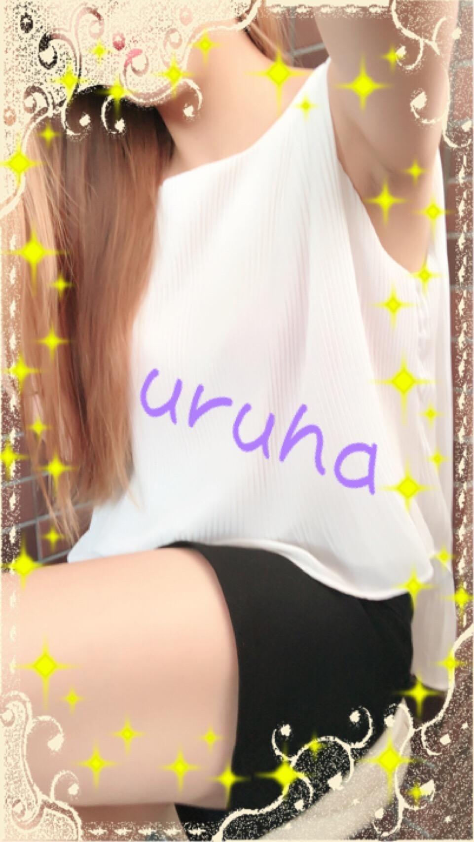 「久しぶりの…」07/10(07/10) 16:21   星野うるはの写メ・風俗動画