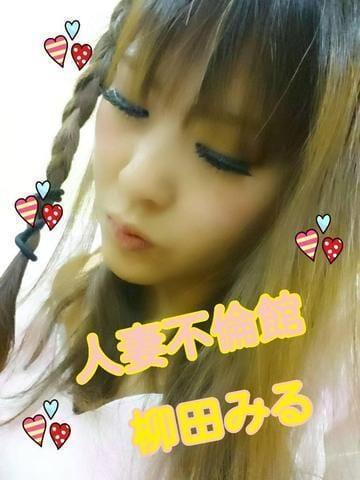 「120分ありがと➰」07/10(07/10) 22:11 | 柳田 みるの写メ・風俗動画