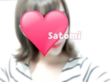 「性癖♡」07/10(07/10) 22:43   五十嵐さとみの写メ・風俗動画
