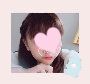 「向かいます」07/11(07/11) 14:13 | ふみかの写メ・風俗動画