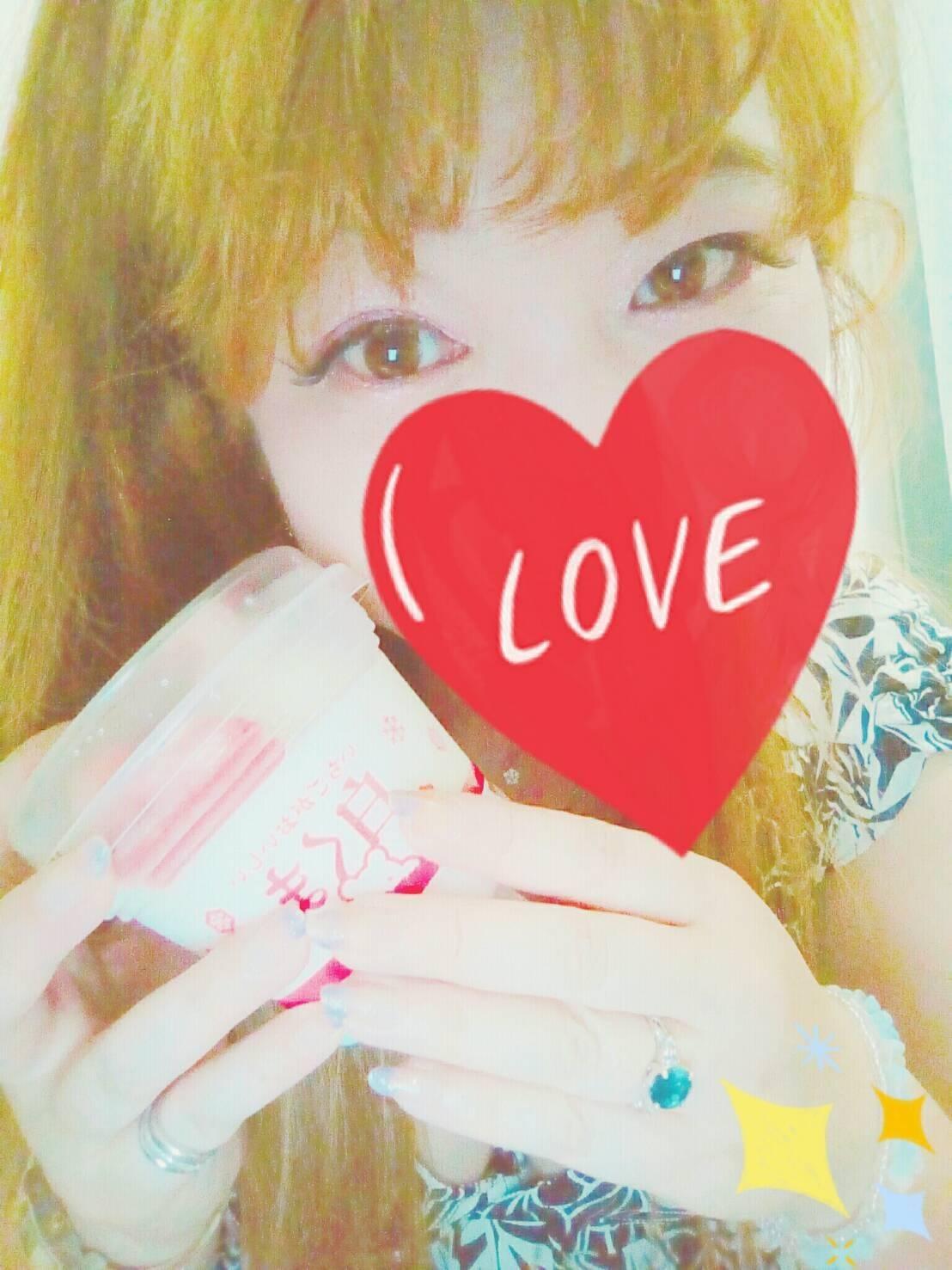 「白くま君のアイス ❤️」07/11(07/11) 14:34 | かおりの写メ・風俗動画