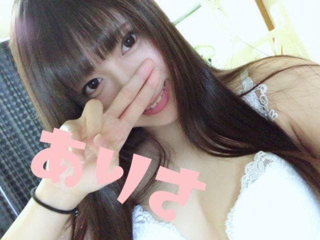 「7月のシフト」07/11(07/11) 17:00 | ありさの写メ・風俗動画