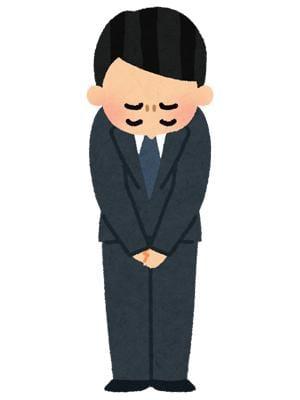 「西日本豪雨、平成最悪の被害」07/11(07/11) 17:41 | 即アポ奥さんの写メ・風俗動画