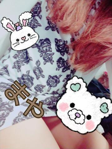 「maya♡」07/11(07/11) 19:18 | 舞夜の写メ・風俗動画