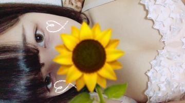 「0時まで」07/11(07/11) 20:55   大桃ちはるの写メ・風俗動画
