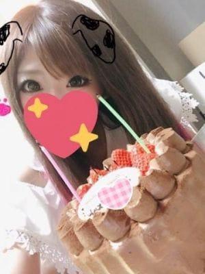 「誕生日♡」07/11(07/11) 21:24   ひびきの写メ・風俗動画