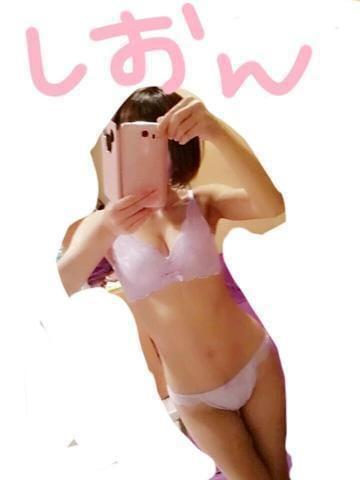 「お礼」07/11(07/11) 23:51 | しおん【未経験Eカップ】の写メ・風俗動画