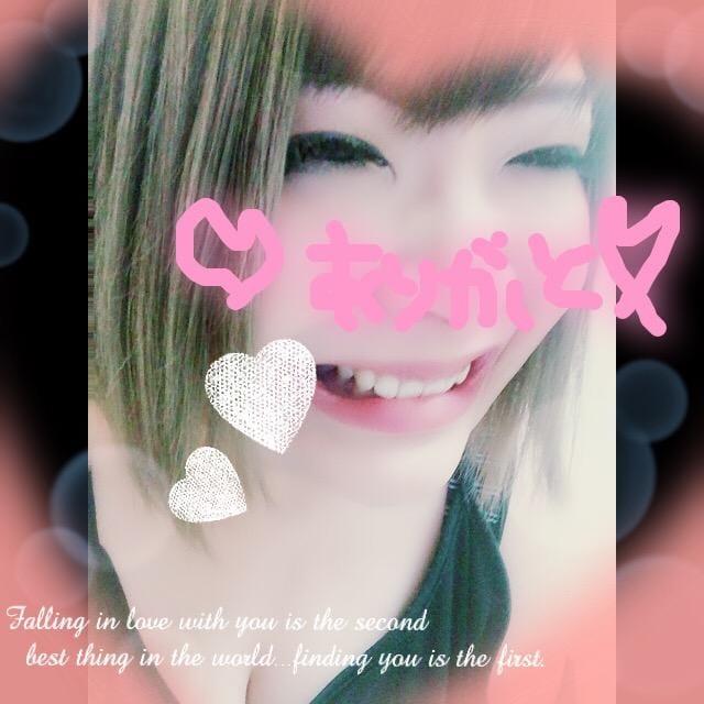 「ありがとー!」07/12(07/12) 04:40 | みぅ未経験の写メ・風俗動画