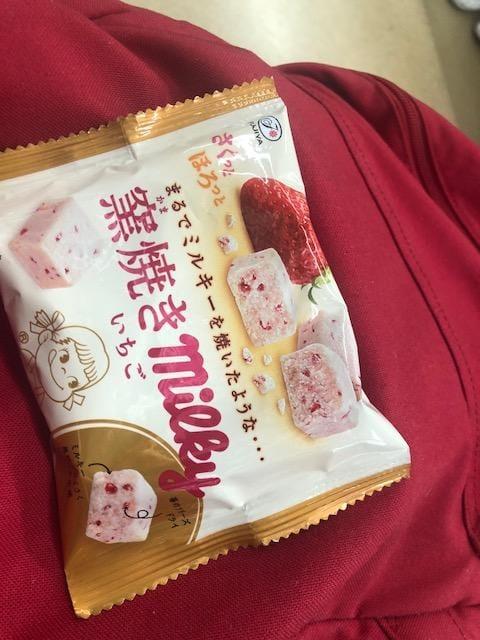 「オススメお菓子?」07/12(07/12) 11:04 | まこの写メ・風俗動画