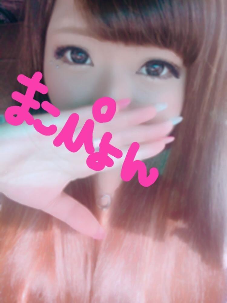 「おっはっにょーん♡」07/12(07/12) 16:58   まこぴょんの写メ・風俗動画