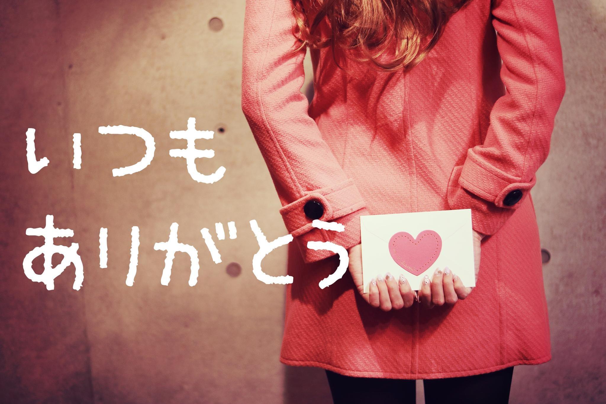 「ラプラヤのお客様」07/12(07/12) 17:58 | かえらの写メ・風俗動画