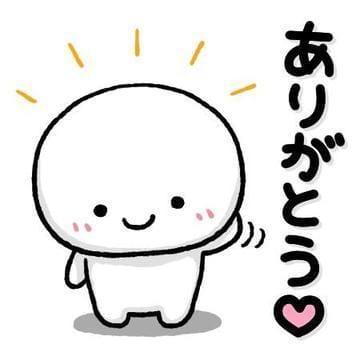 「7/12ありがとっ♡」07/12(07/12) 18:46   せいらの写メ・風俗動画