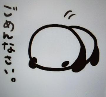 「ごめんなさい」07/12(07/12) 19:27 | まことの写メ・風俗動画