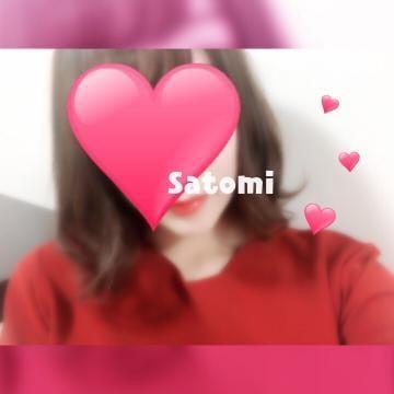 「また今日から♡」07/12(07/12) 22:43   五十嵐さとみの写メ・風俗動画