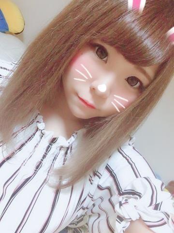 「出勤★」07/13(07/13) 00:28 | かりんの写メ・風俗動画