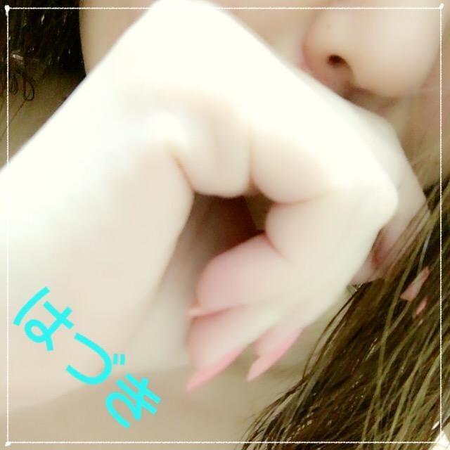 「おはようございます?」07/13(07/13) 10:54 | はづきの写メ・風俗動画