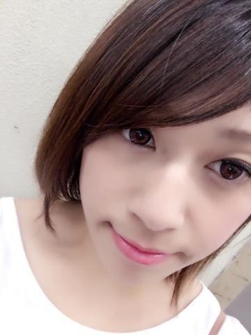 「出勤してます」07/13(07/13) 12:32 | えりかの写メ・風俗動画