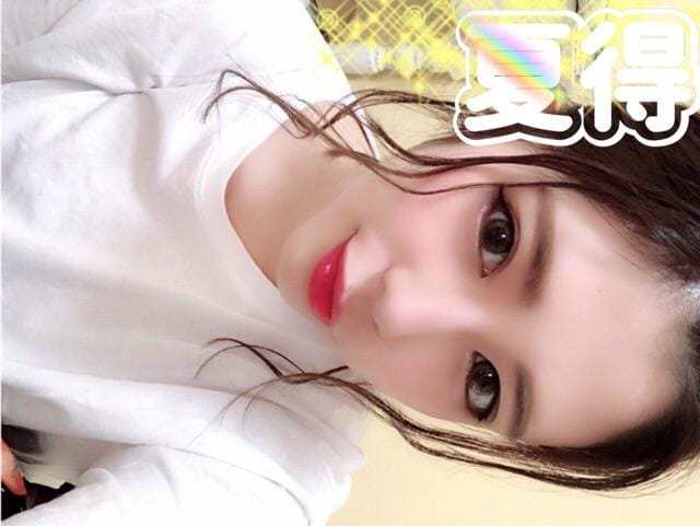 「出勤」07/13(07/13) 16:32   当店No.2 完全規格外☆ちぃの写メ・風俗動画