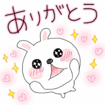 「7/13ありがと♡」07/13(07/13) 16:42   せいらの写メ・風俗動画