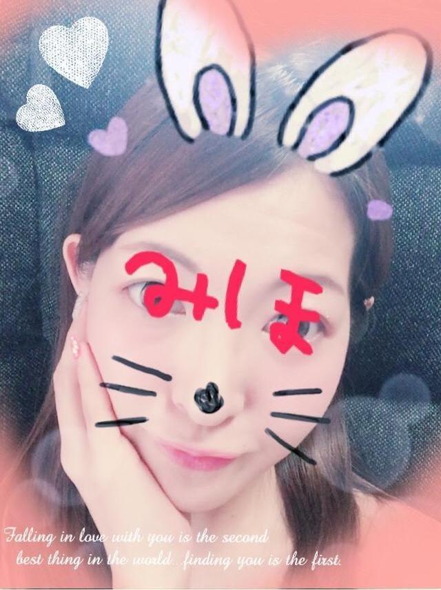 「今日は時間変更ですよー!」07/13(07/13) 17:08 | みほの写メ・風俗動画