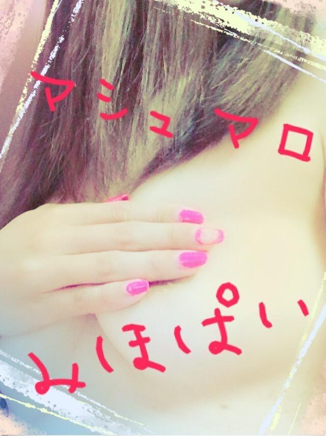 「こんばんは★」07/13(07/13) 20:41 | みほの写メ・風俗動画