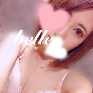 「15時~*belle」07/14(07/14) 12:46 | 城ケ崎 ベルの写メ・風俗動画