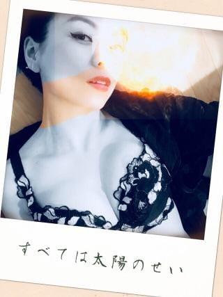 「熱...」07/14(07/14) 13:29 | あみの写メ・風俗動画