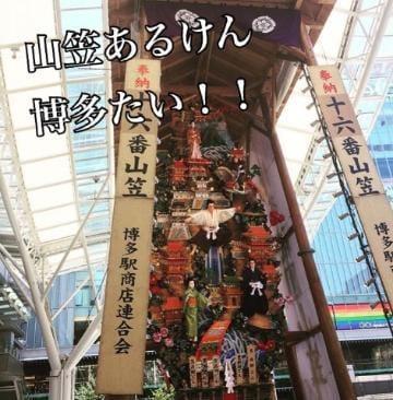 「❤️❤️❤️❤️❤️」07/14(07/14) 14:12 | 大谷ひまり★ミスヘブンエントリーの写メ・風俗動画