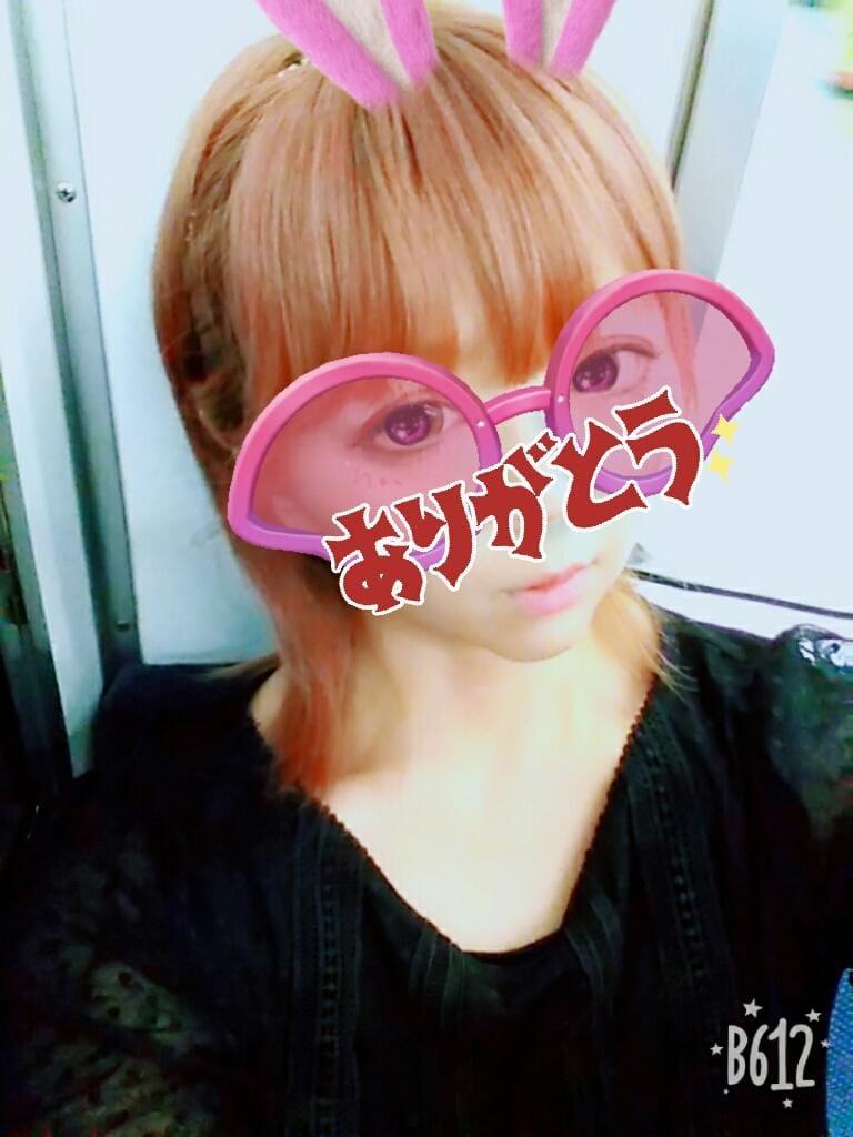 「お礼♪」07/15(07/15) 00:20 | りおなの写メ・風俗動画